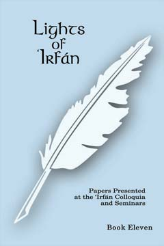 Lights of Irfan volume 11