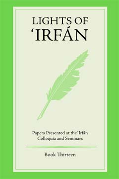 Lights of Irfan volume 13