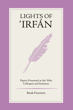 Lights of Irfan volume 14