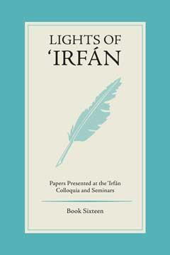 Lights of Irfan volume 16