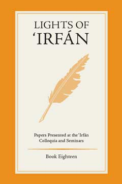 Lights of Irfan volume 18
