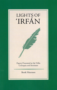 Lights of Irfan volume 19